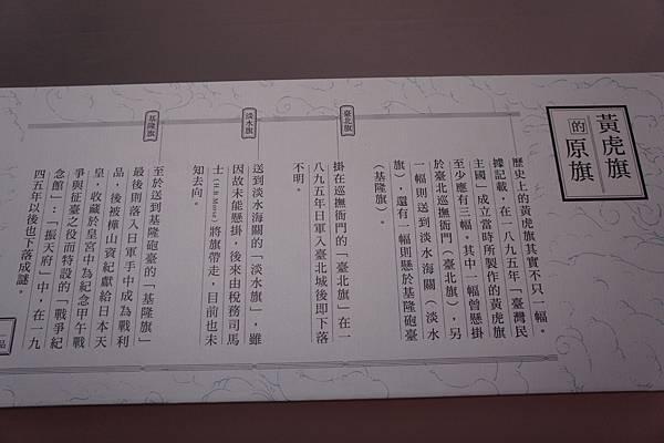 DSC01516三旗.jpg