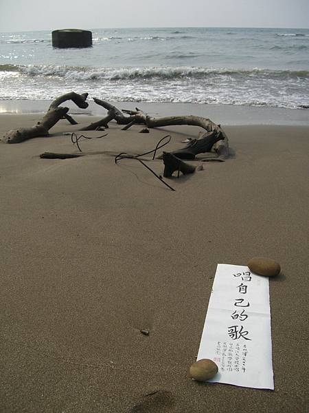 蔣勳字2007.8.3 (40)興化店.jpg