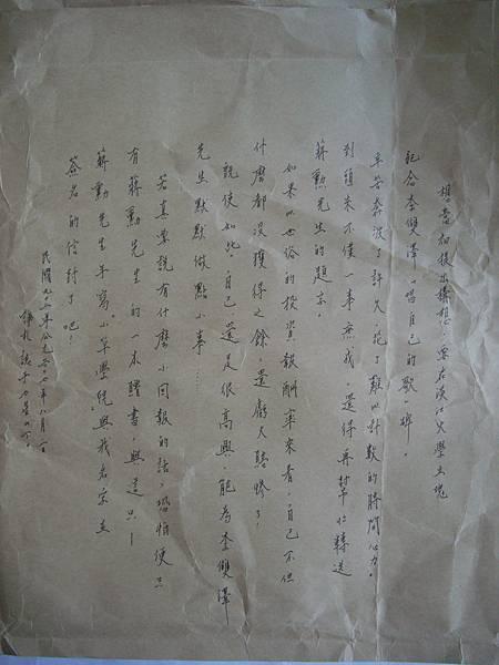 蔣勳唱自己的歌 (4).JPG