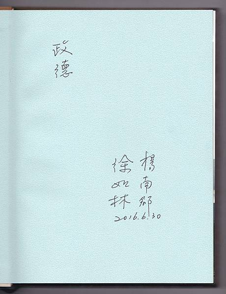 IMG_20160827_0002郡.jpg
