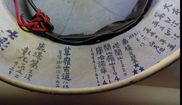 IMAG1958南橫三星.jpg