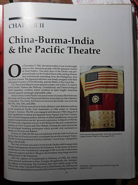 DSC02251頁1.jpg