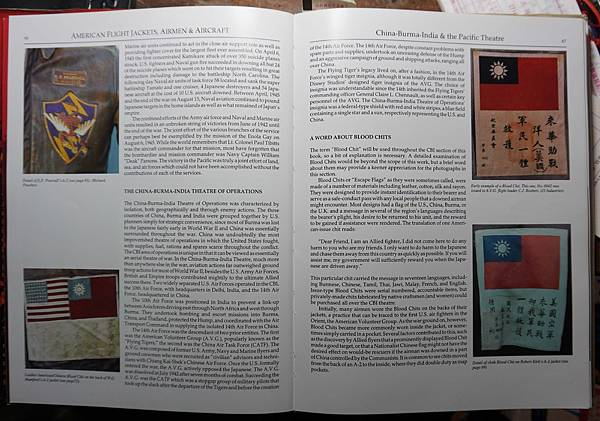 DSC02250.頁3.jpg