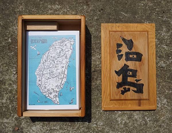 DSC03767泊島.jpg