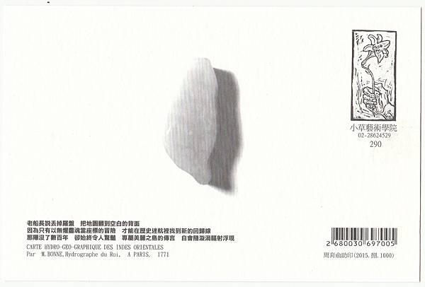 290.3.jpg
