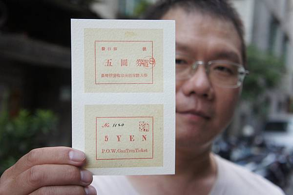 187b.臺灣俘虜收容所.JPG