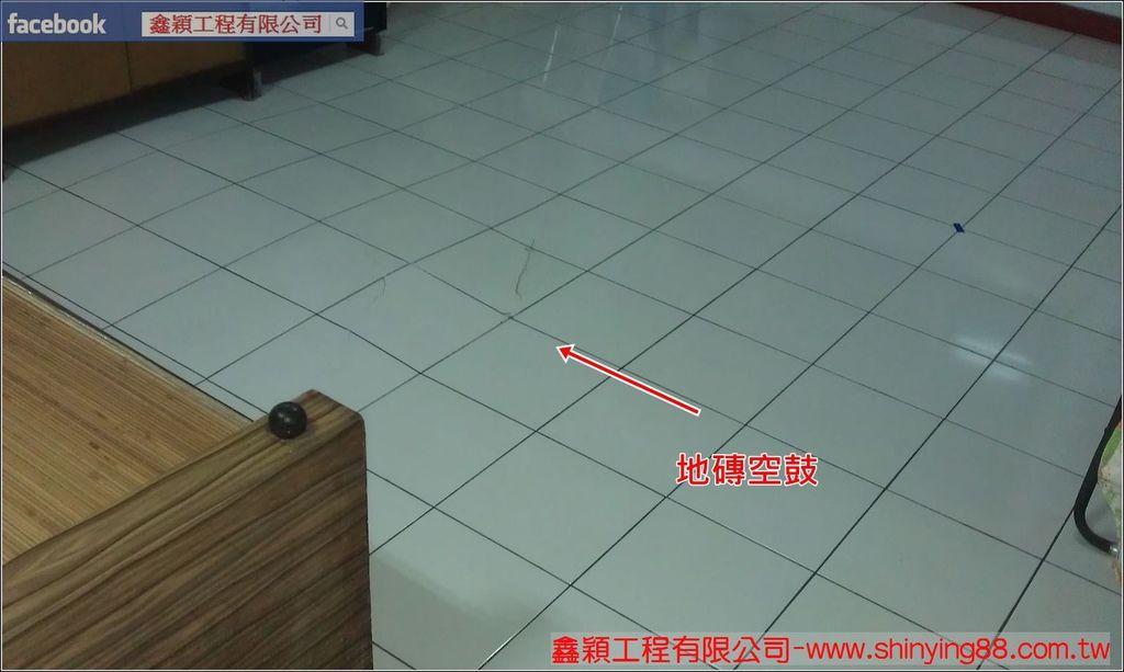 nEO_IMG_nEO_IMG_2012-10-16 19.18.01-1