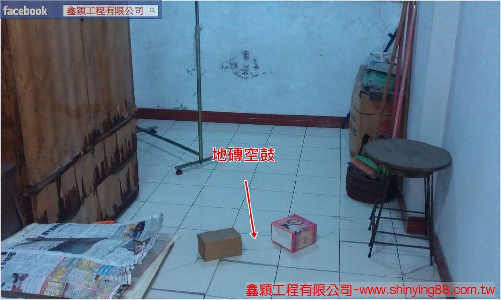 nEO_IMG_nEO_IMG_2012-10-16 19.11.07-1