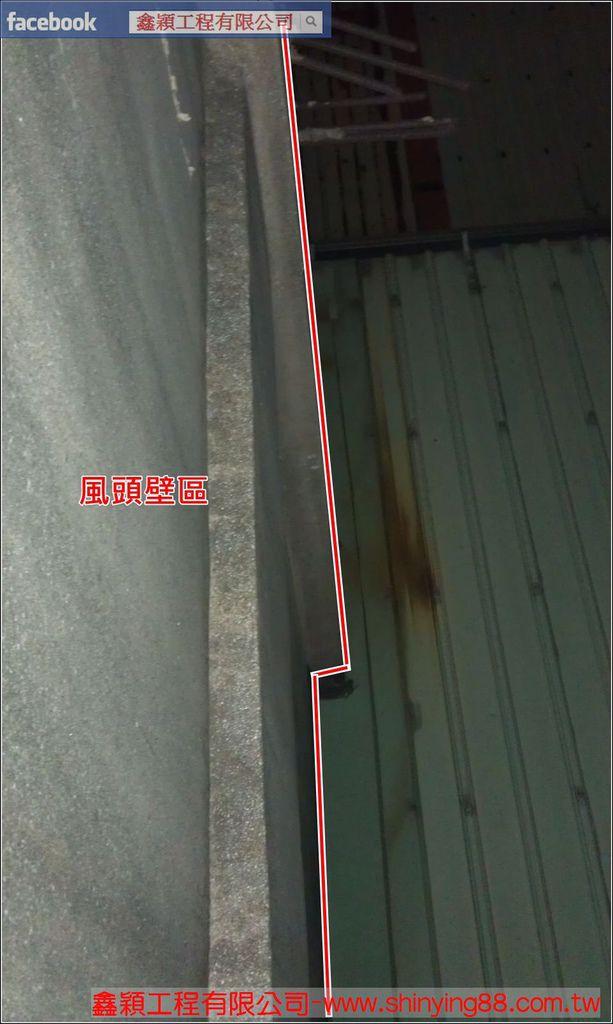 nEO_IMG_nEO_IMG_2012-10-16 19.01.22-1