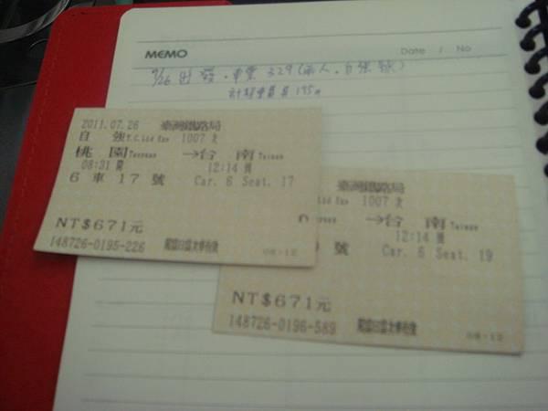 DSC01887.JPG