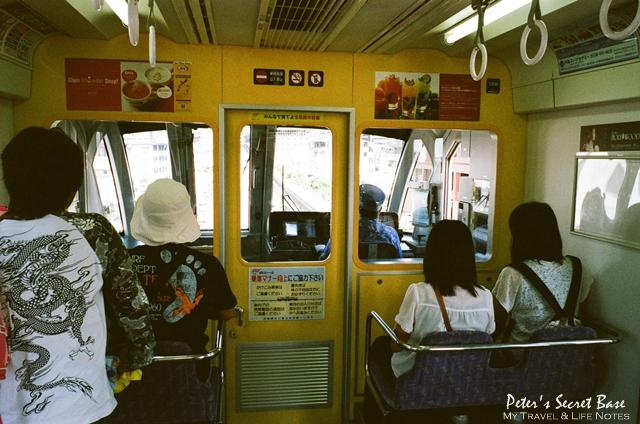 沖繩第十捲 (12).jpg