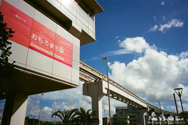 沖繩第十捲 (25).jpg
