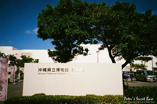 沖繩第十捲 (28).jpg