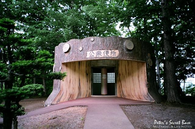 羊蹄山名水公園.jpg