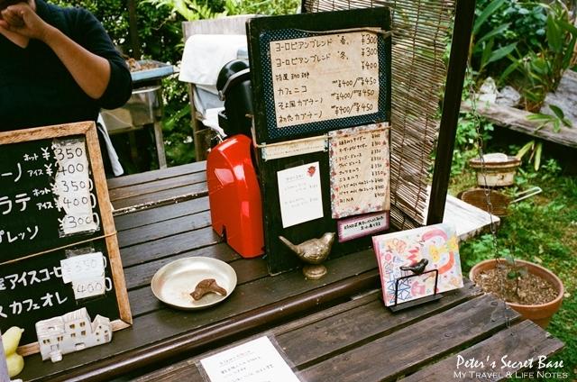 咖啡屋台12420011