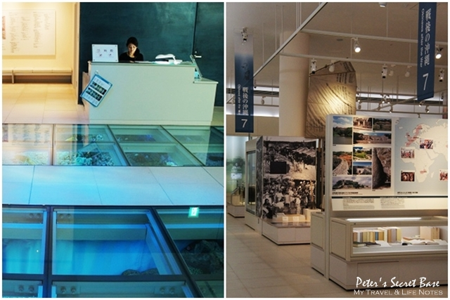 沖繩博物館 (15)