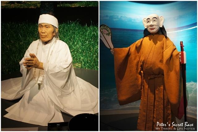 沖繩博物館 (21)