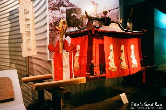 沖繩博物館 (23)
