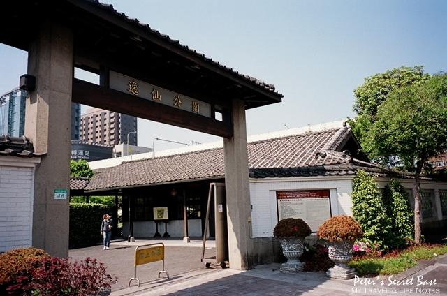 逸仙公園 (8)