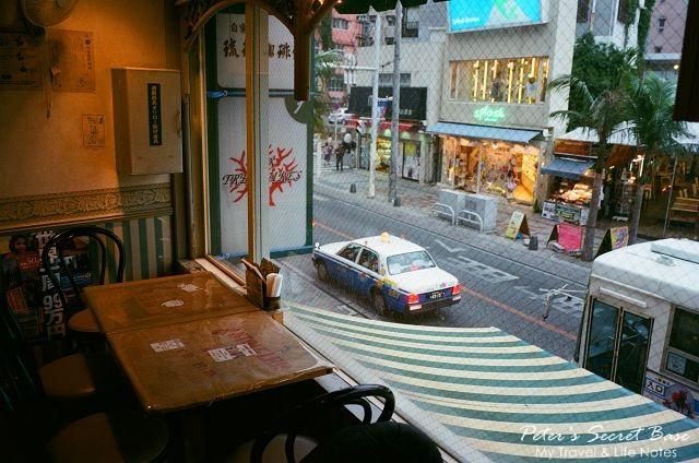 琉球咖啡館 (2)