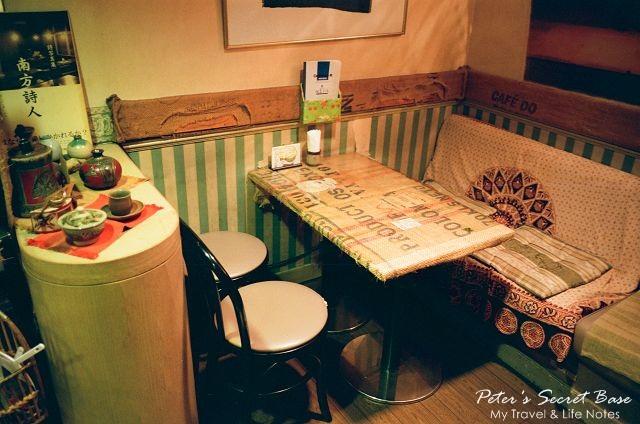 琉球咖啡館 (3)