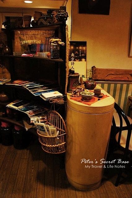 琉球咖啡館 (4-1)