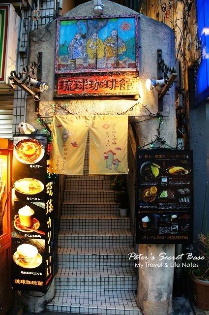 琉球咖啡館 (13)