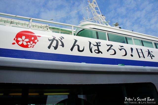 座間味島出航 (12)