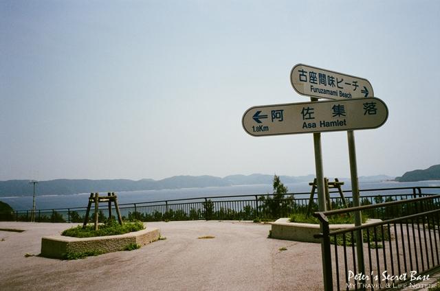 古座間味海灘 (1)
