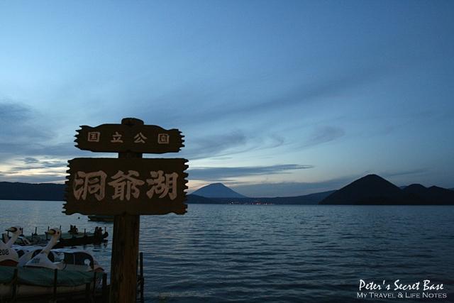 洞爺湖與周邊 (10)