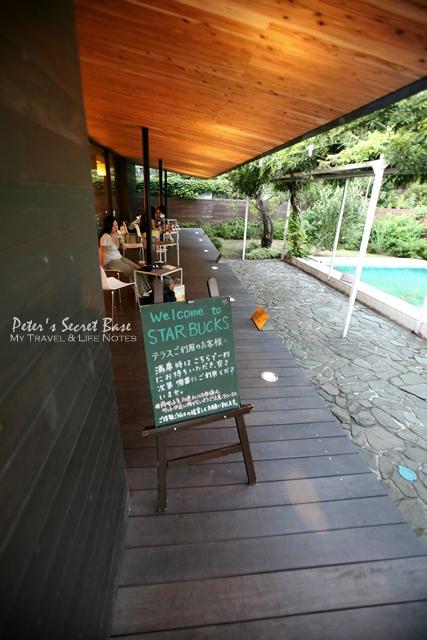 鎌倉泳池旁的星巴克 (6)