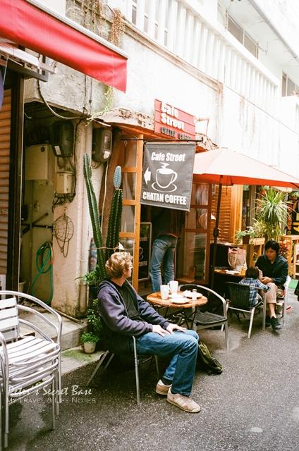 CAFE STREET (1)