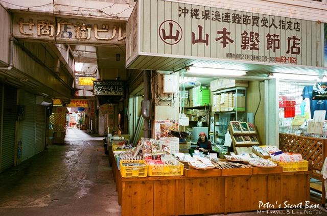 牧志市場 (2)