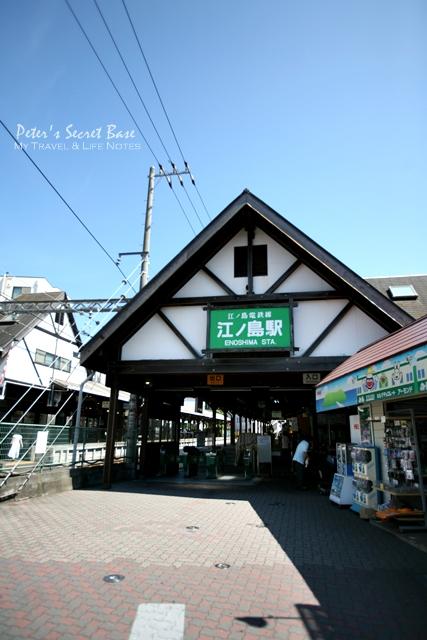 湘南海岸 (9)
