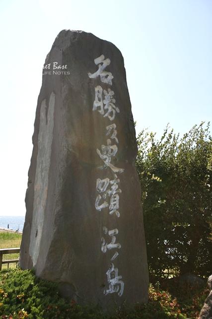 湘南海岸 (16)