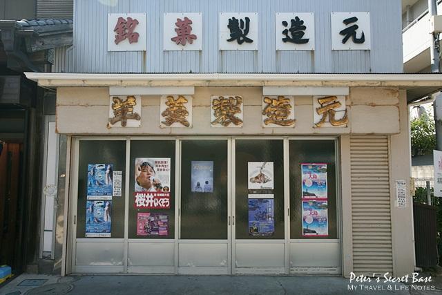 湘南海岸 (47)