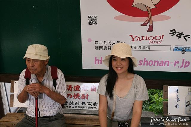 湘南海岸 (56)