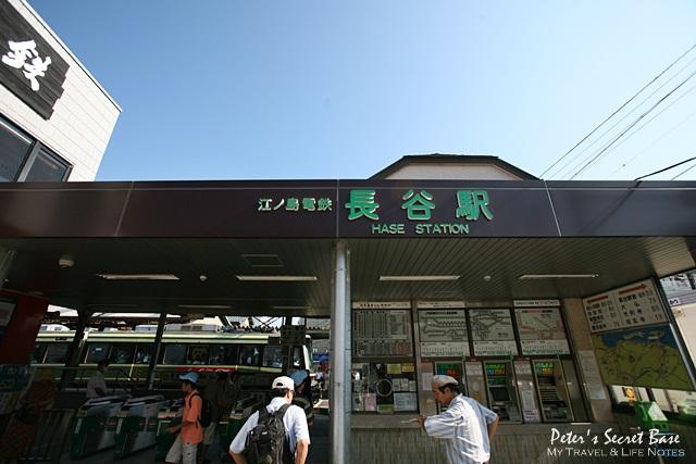 盛夏鎌倉漫遊 (4)