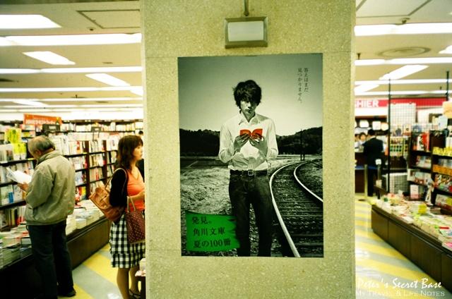 北海道菲林故事 (34)