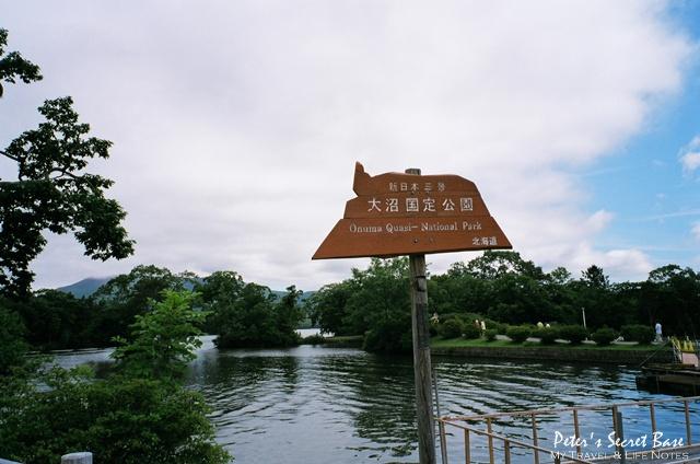 北海道菲林故事 (49)