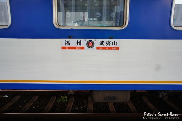 2011閩北 (14)