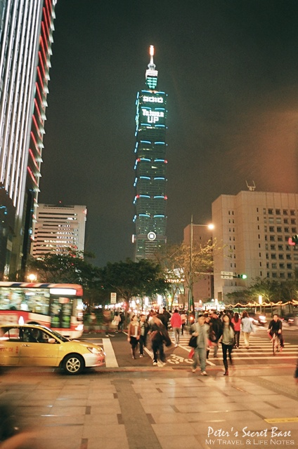 台北的日日 (2)