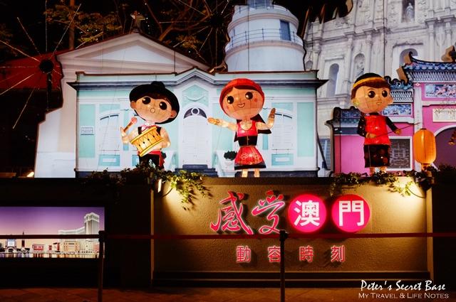 台北燈節 (18)
