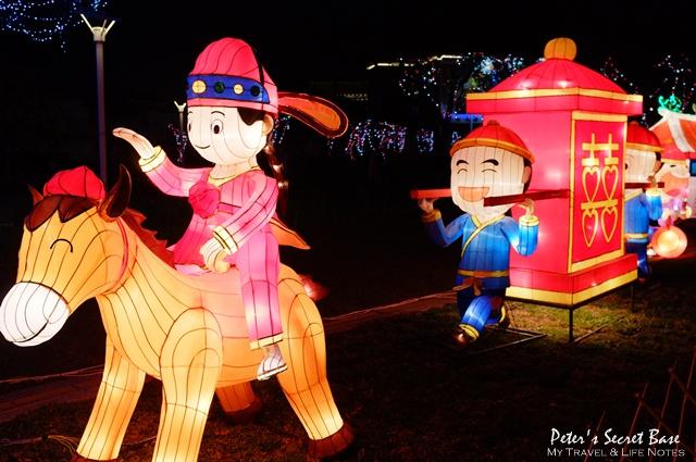 台北燈節 (27)