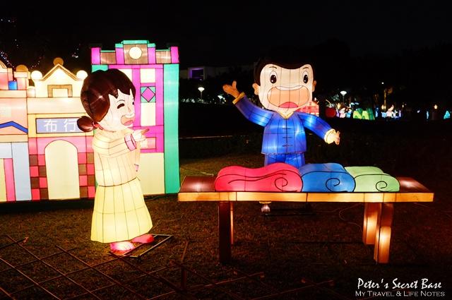 台北燈節 (28)
