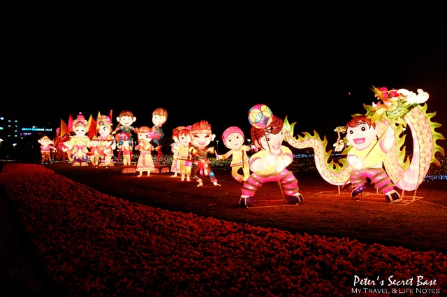 台北燈節 (32)