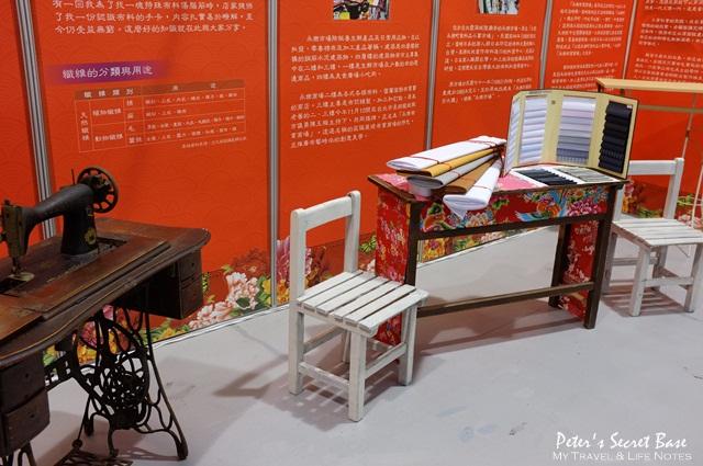2013台北燈節 (9)