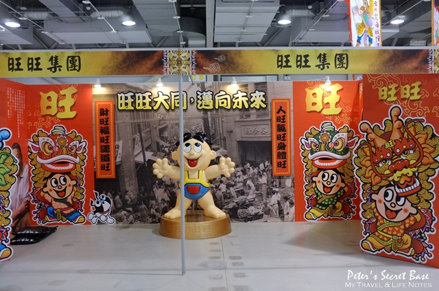 2013台北燈節 (14)