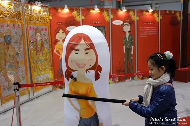 2013台北燈節 (13)