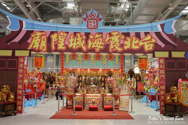 2013台北燈節 (26)